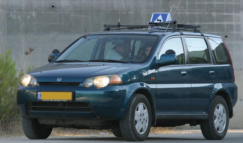 רכב ללימוד נהיגה (צילום: דודו בכר)