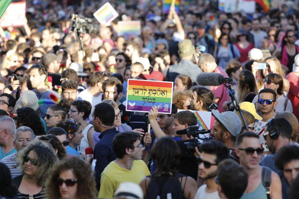 מצעד הגאווה בירושלים (צילום: אורן בן חקון)