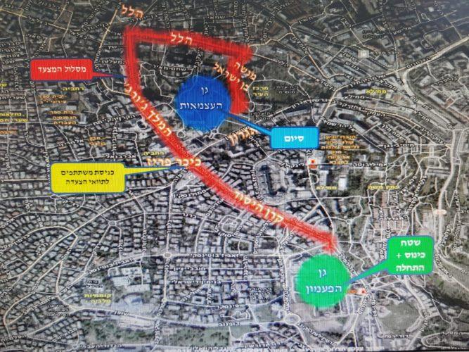 מסלול מצעד הגאווה 2018 (צילום: דוברות המשטרה)