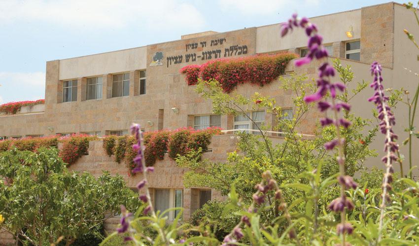 המכללה האקדמית הרצוג (צילום: מיקי לנגנטל)