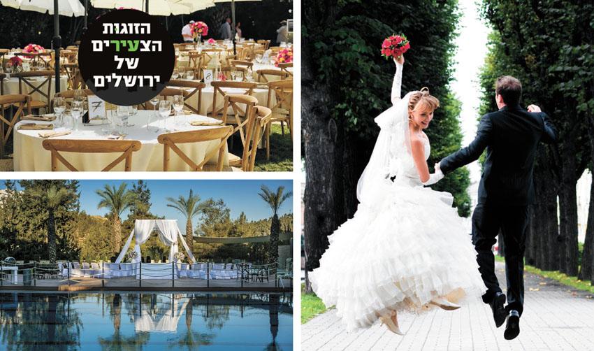 (צילומים: א.ס.א.פ קריאייטיב/INGIMAGE , אולה ופאבל, ארכיון גן האירועים משכית)