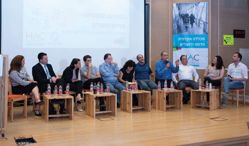 פאנל בחירות לראשות העיר ירושלים שהתקיים במכללה (צילום: ליאור דסקל)