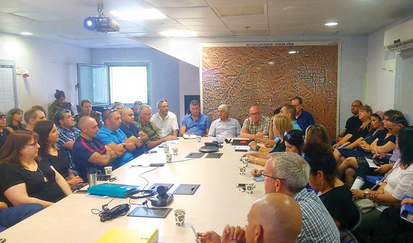 מפגש הסיכום לביקורת מוכנות העיר לשעת חירום (צילום: עיריית מעלה אדומים)
