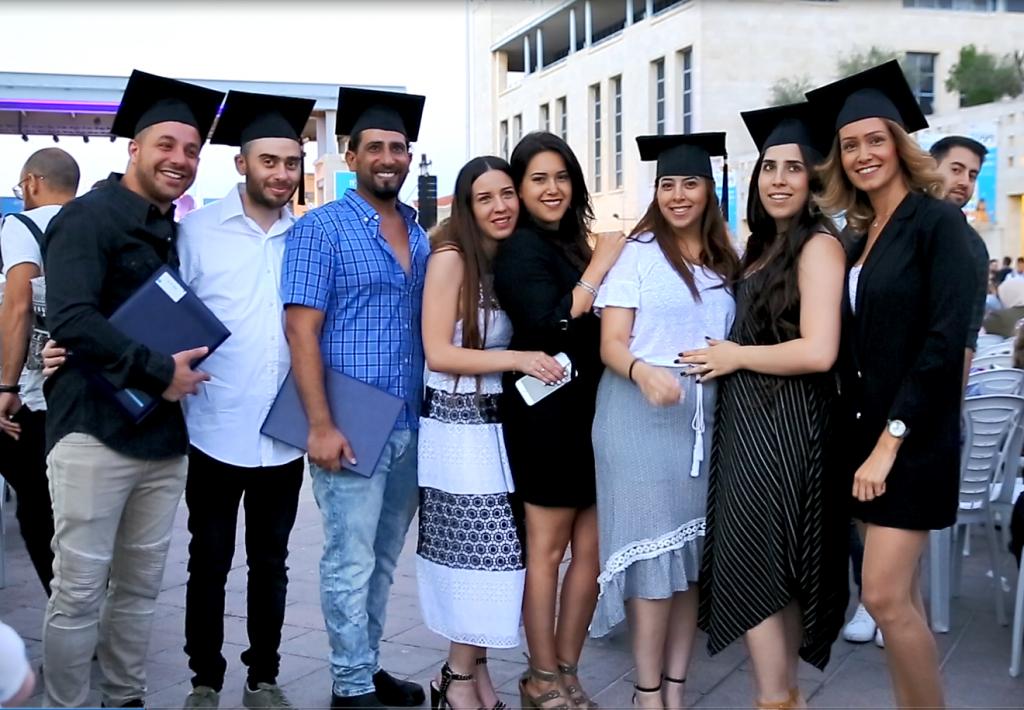 טקס הענקת תארים 2018 המכללה האקדמית הדסה (צילום: ארנון בוסאני)
