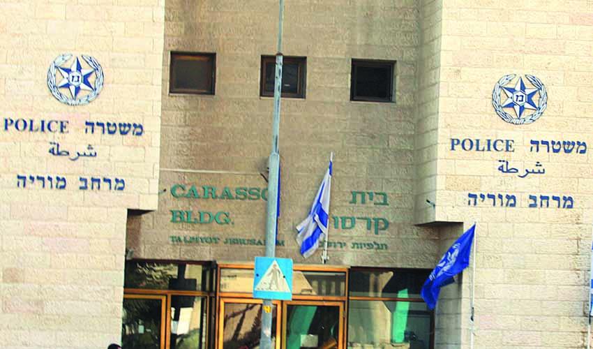 תחנת מרחב מוריה (צילום: מגד גוזני)