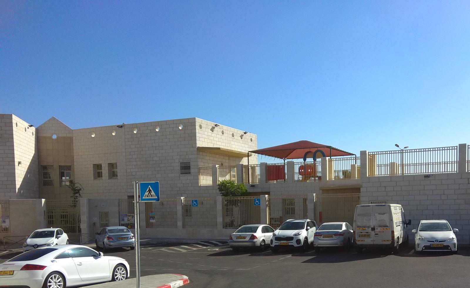 מתחם גני הילדים החדש ברחוב בן דוסא (צילום: ועד שכונת גוננים)