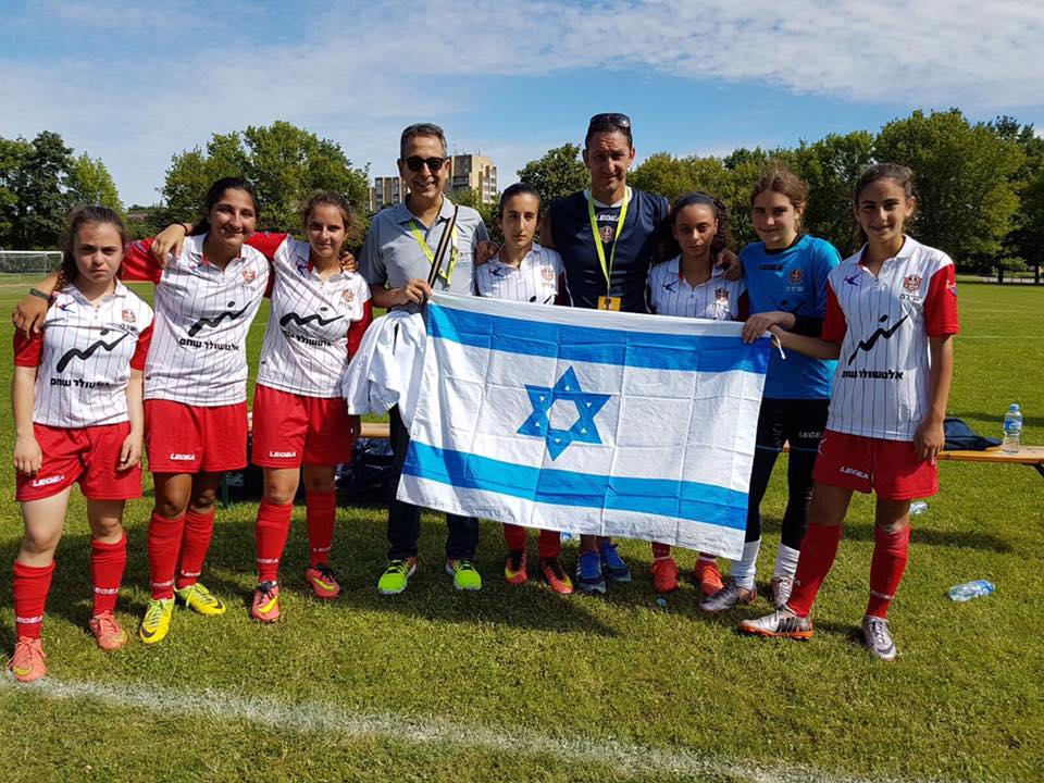 אולימפיאדת הילדים בירושלים (צילום:International children games organizat)
