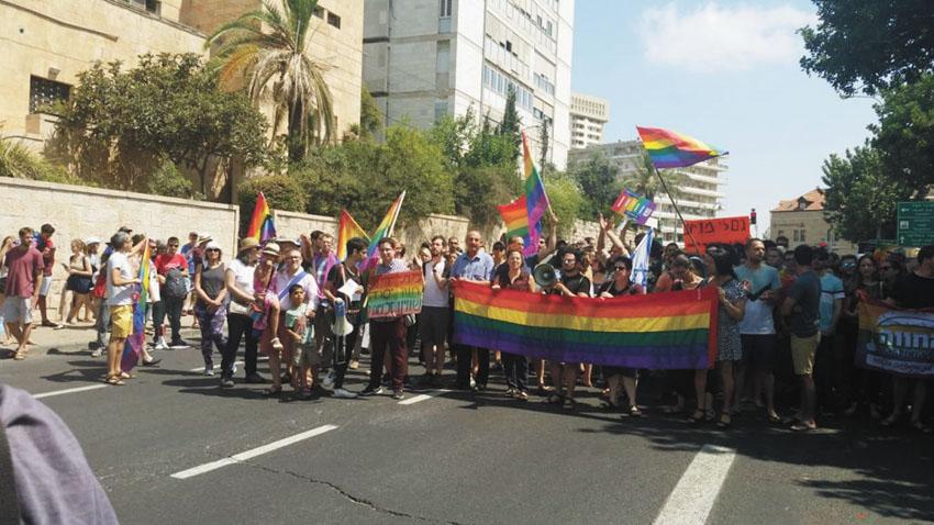 """מחאת הלהט""""ב בירושלים השבוע (צילום: עדי זורע)"""