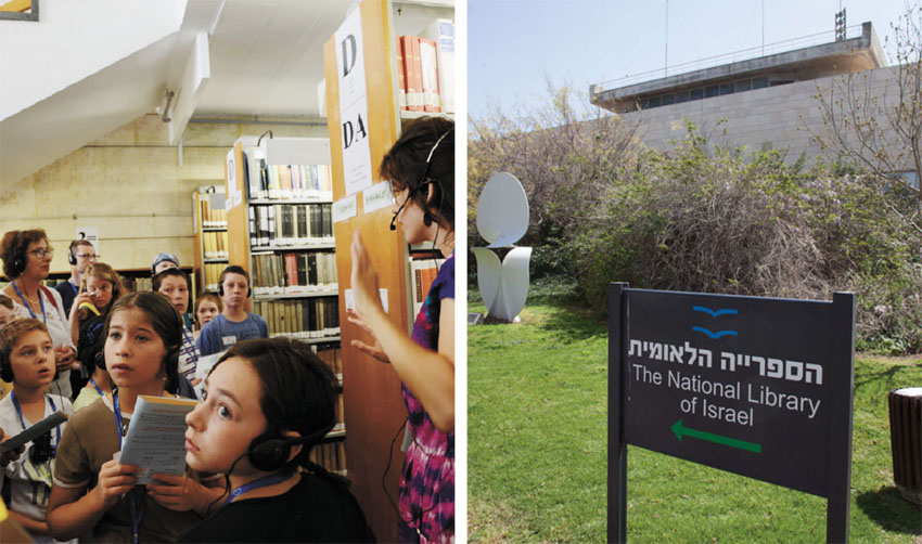 """הספרייה הלאומית, פעילות ילדים בספרייה הלאומית (צילומים: אמיל סלמן, יח""""צ)"""