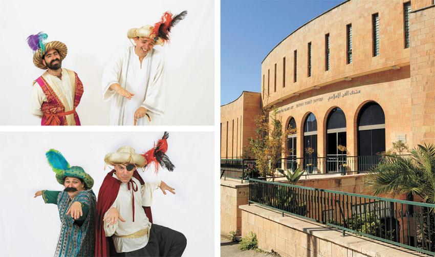 """מוזיאון האסלאם, ההצגה עלי באבא ו-40 השודדים, ההצגה סיפורי ג'וחא (צילומים: יח""""צ, נעם פיינר)"""