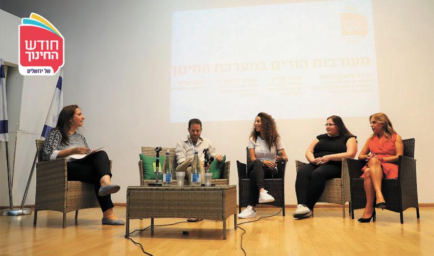 (משמאל) מאיה חסון-קראוס, אמנון רבינוביץ', רותם נעימי, מיכל פישמן רואה, סיגל קליין (צילום: שלומי כהן)