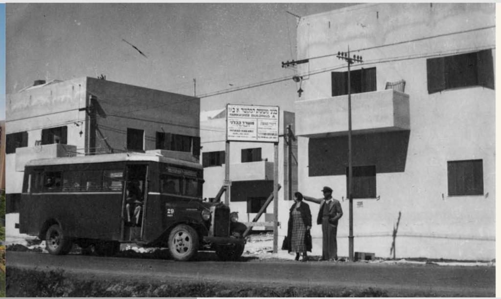מתחם המקשר - כך הוא נראה לפני 82 שנה (צילום: אגד וארכיון אגד)