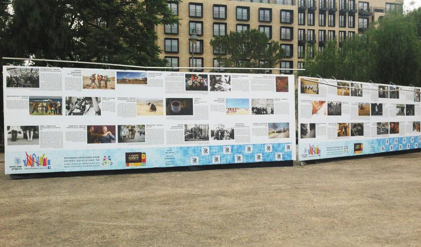 """התערוכה """"70 פנים לישראל"""" (צילום: עיריית מעלה אדומים)"""