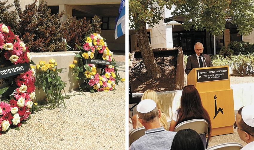 טקס הזיכרון בקמפוס הר הצופים, השבוע (צילומים: שני ישראלוביץ)