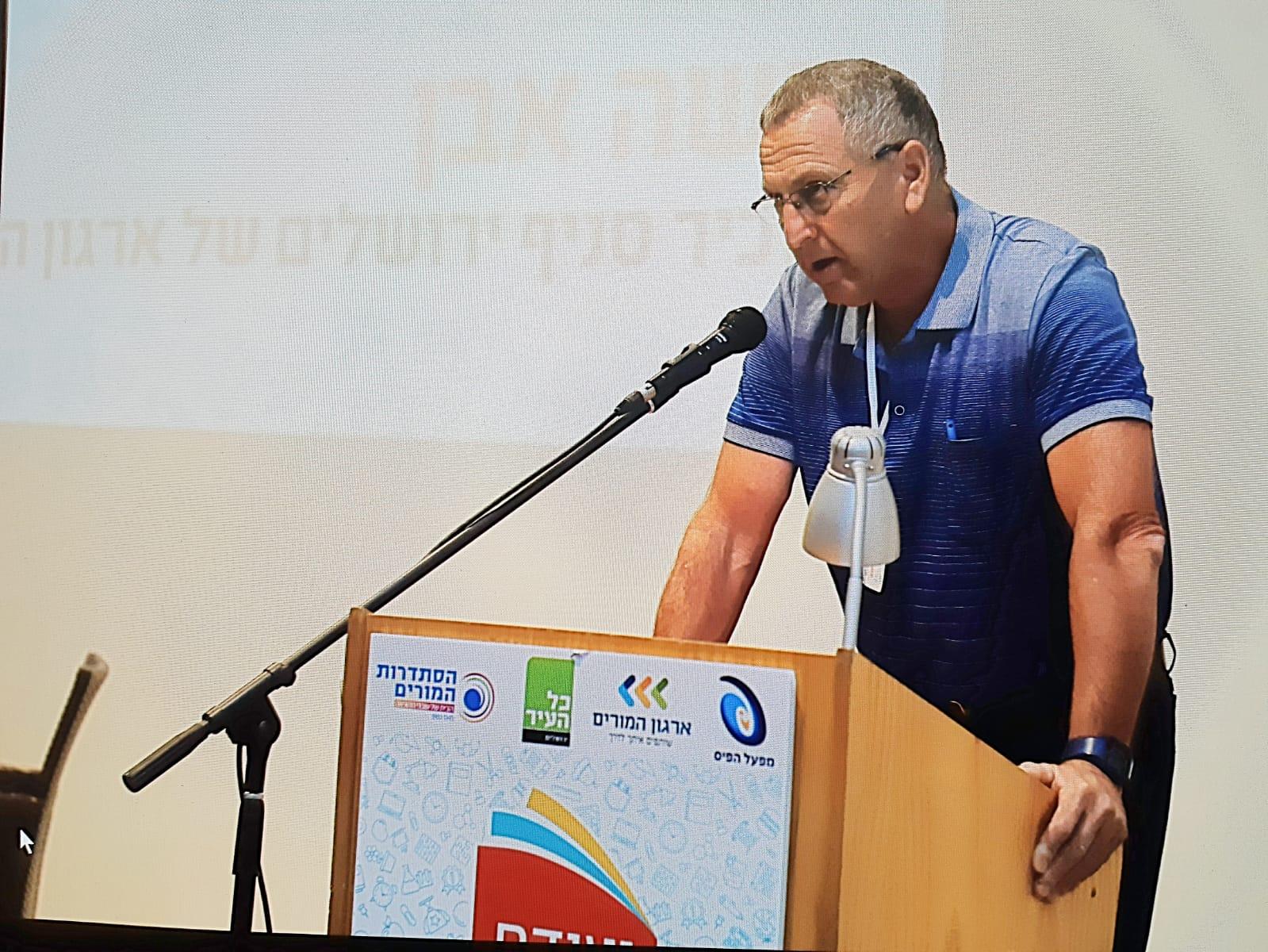 משה אבן, מזכיר סניף ירושלים של ארגון המורים (צילום: שלומי כהן)
