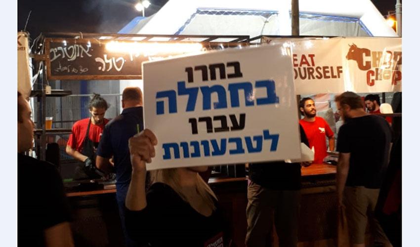 הפגנת פעילי זכויות בעלי חיים בפסטיבל הבשר במתחם התחנה (צילום: דנה לוי)