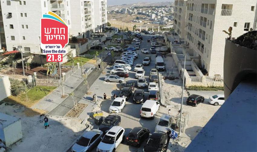 פקק תנועה ברחוב יצחק רפאל בהר חומה (צילום: לירון זלצמן)