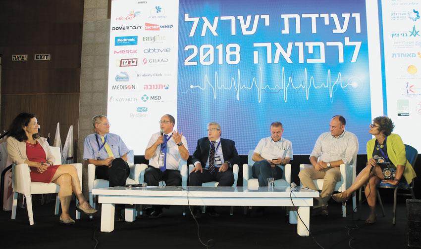 ועידת ישראל לרפואה 2018, השבוע (צילום: ארנון בוסאני)