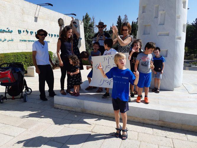 הפגנת הורים הניסויי מחוץ לוועידת החינוך של ירושלים