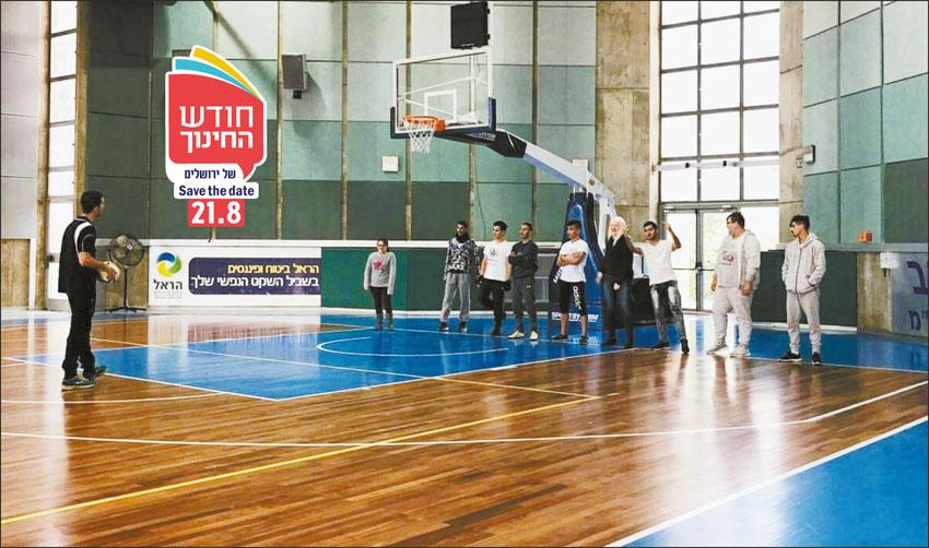 אולם הספורט של תיכון יובל (צילום: דוברות האוניברסיטה העברית)