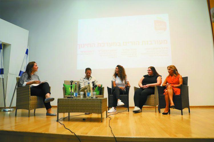 (מימין) סיגל קליין, מיכל פישמן-רואה, רתם נעימי, אמנון רבינוביץ (צילום: שלומי כהן)