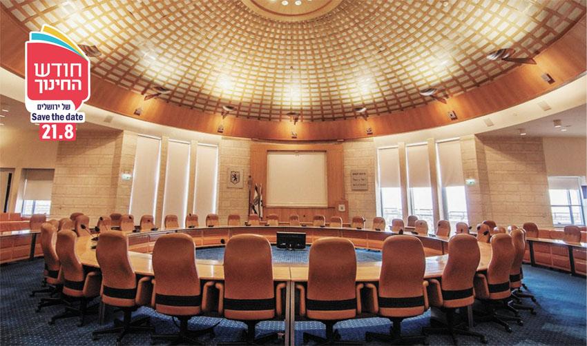 מליאת מועצת העירייה (צילום: טל הרדה)