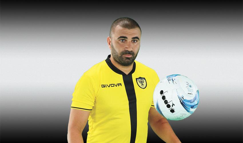 ערן לוי (צילום: ארנון בוסאני, באדיבות מועדון הכדורגל בית''ר ירושלים)