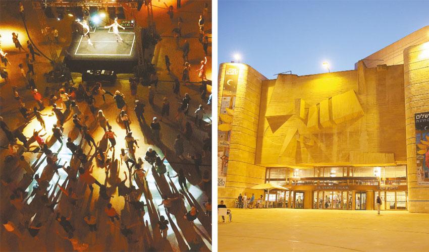 תיאטרון ירושלים מציג: פסטיבל 'רוקדים'