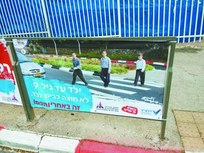 השלט ברחוב הנטקה בקרית היובל - הרשות הלאומית לבטיחות בדרכים