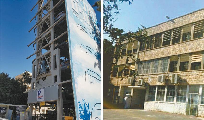 (מימין) בית הספר הניסוי, חניון קומות (צילומים: מינהל קהילתי לב העיר)