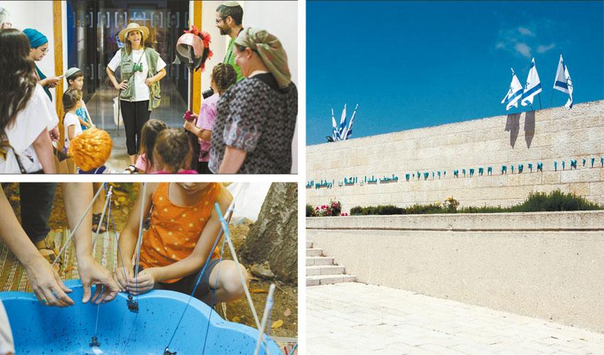מוזיאון ארצות המקרא, פעילות קיץ לכל המשפחה במוזיאון ארצות המקרא (צילום: מגד גוזני, מולי קאי, נדב אריאל)
