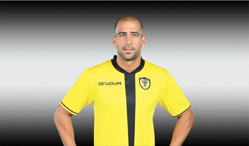 טל בן חיים (צילום: ארנון בוסאני, באדיבות מועדון הכדורגל בית''ר ירושלים)