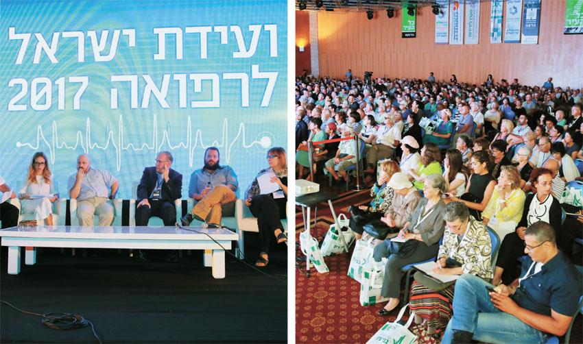 ועידת ישראל לרפואה 2017 (צילום: ארנון בוסאני)