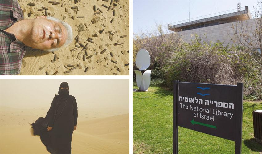 """הספרייה הלאומית, מתוך הסרט """"המשוררת"""", מתוך הסרט """"חזק מקליע"""" (צילום: אמיל סלמן, BrockhausWolff Films, Maryam Ebrahimi)"""