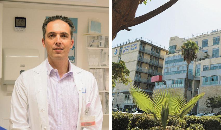 """המרכז הרפואי שערי צדק, ד""""ר יואב גרונוביץ (צילומים: דוברות שערי צדק)"""
