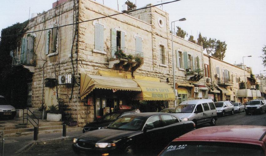 שכונת בקעה (צילום: Idobi)