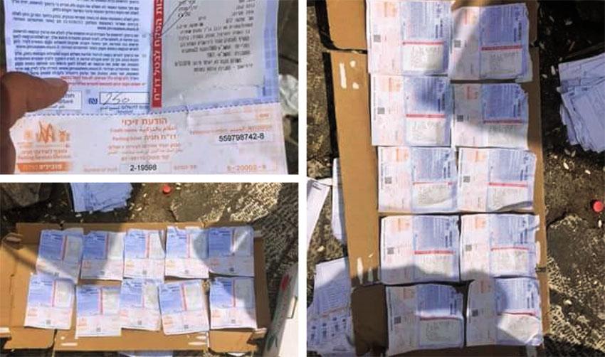 """דוחות העירייה שהושלכו במוסררה (צילומים: מתוך הפוסט שפורסם בקבוצת הפייסבוק """"ירושלמים וירושלמיות"""")"""