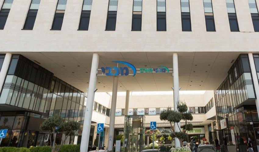 המרכז הרפואי (צילום: תומר שלום)