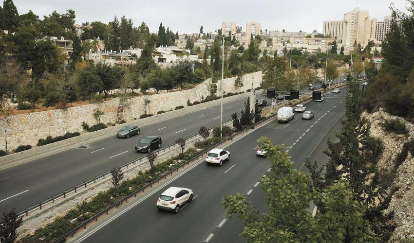 כביש בגין ליד בית הכרם (צילום: אמיל סלמן)