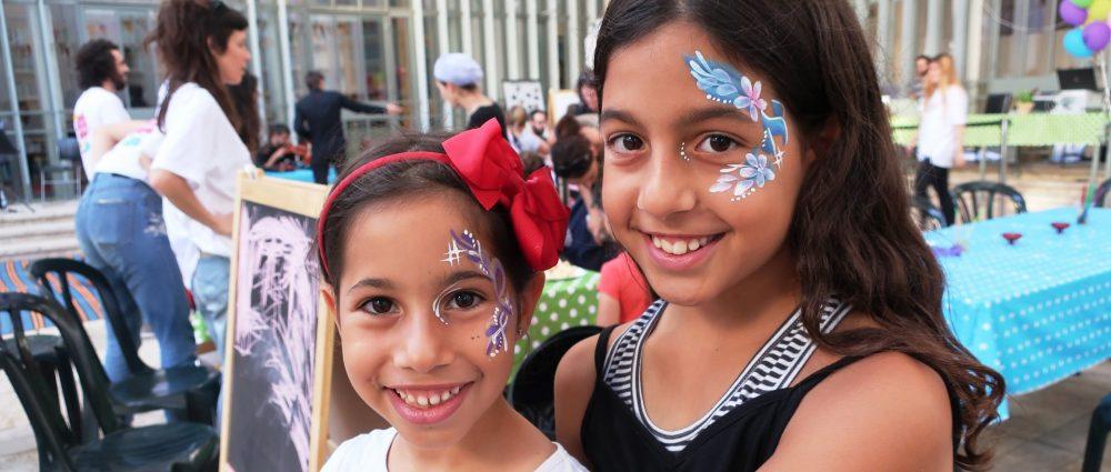 פסטיבל שלום כיתה א' בבית אבי חי (צילום: סיגל קליין)