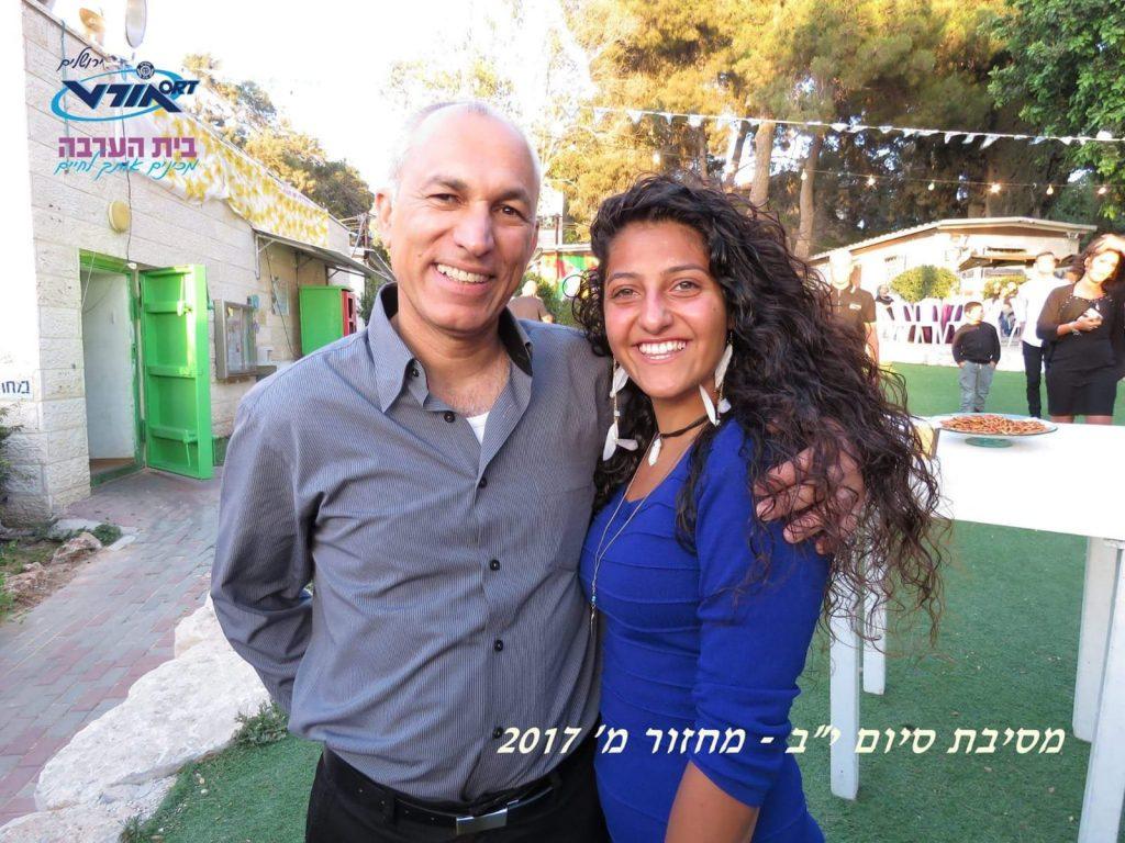 אביגיל כהן (צילום: אורט בית הערבה)