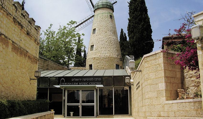 """המרכז למוזיקה במשכנות שאננים (צילום: ד""""ר אבישי טייכר)"""