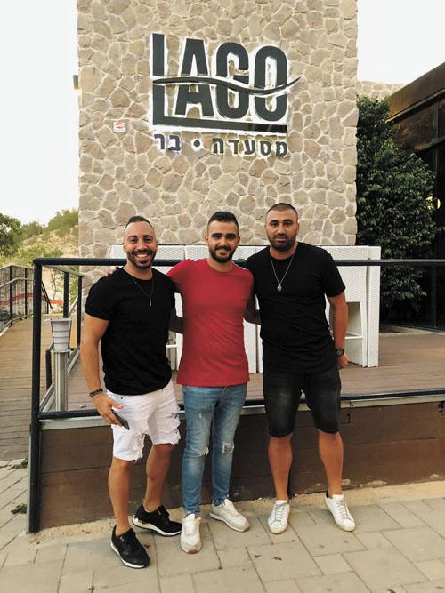 """ערן לוי וחברים (צילום: יח""""צ)"""