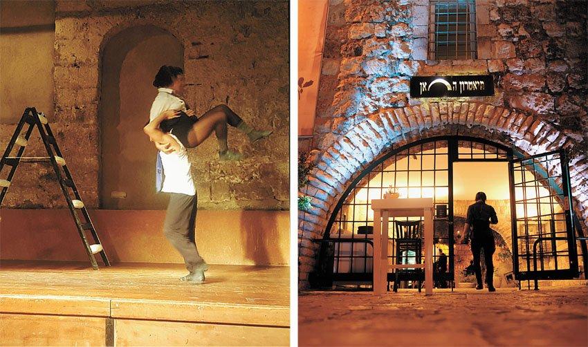 תיאטרון החאן (צילומים: דוברות תיאטרון החאן, דניאל עובדיה)