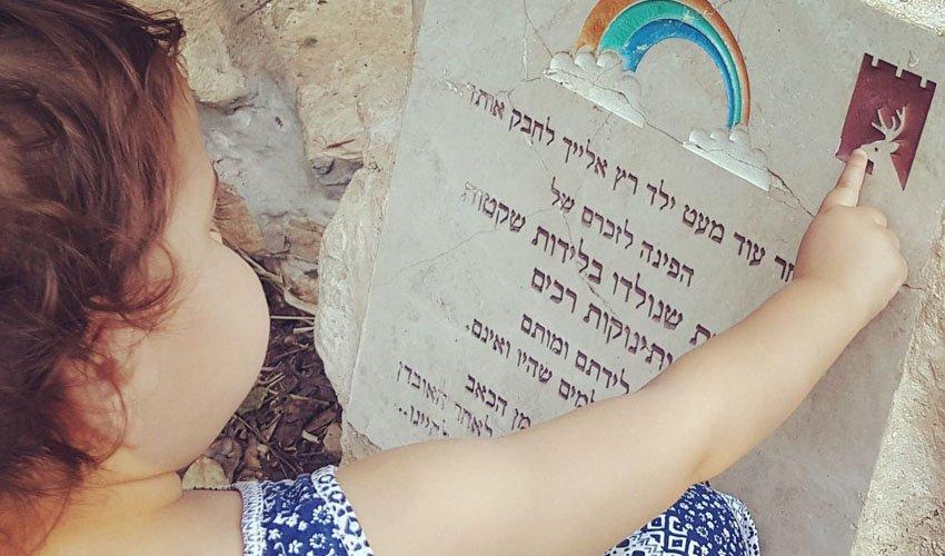 הדר, ילדת הקשת של הילה (צילום: הילה כהן אייס)