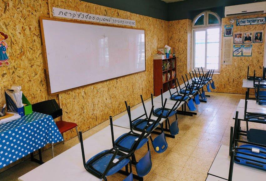 בית הספר סאלד (צילום: אורן רייך)