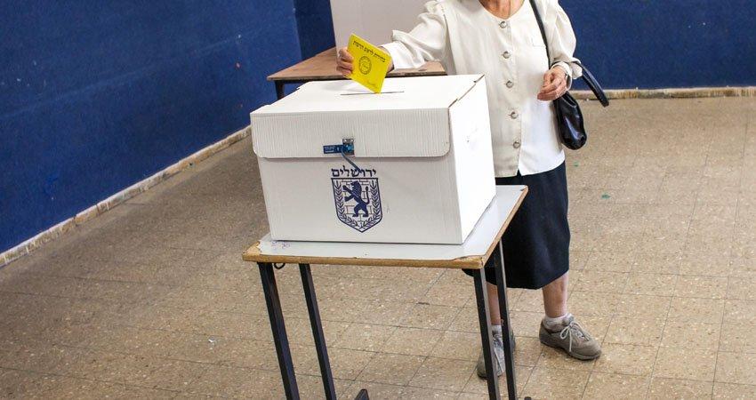 בחירות לראשות עיריית ירושלים (צילום: אמיל סלמן)