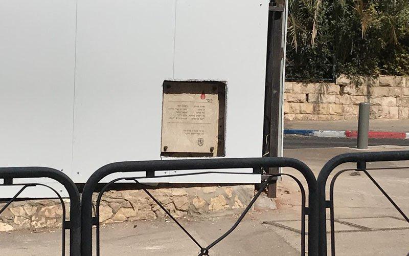 """האנדרטה לזכר הרוגי הפיגוע ב""""קפה מומנט"""""""