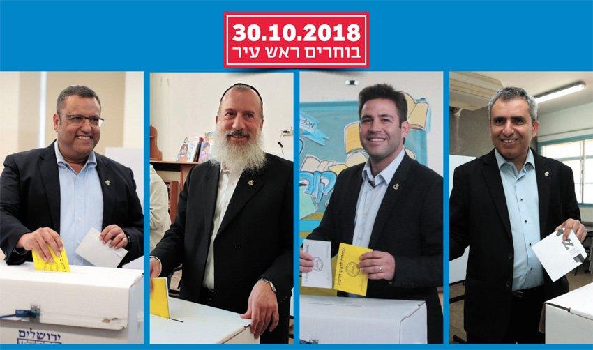 זאב אלקין, עופר ברקוביץ, יוסי דייטש, משה ליאון (צילומים: שלומי כהן, אורן בן-חקון)