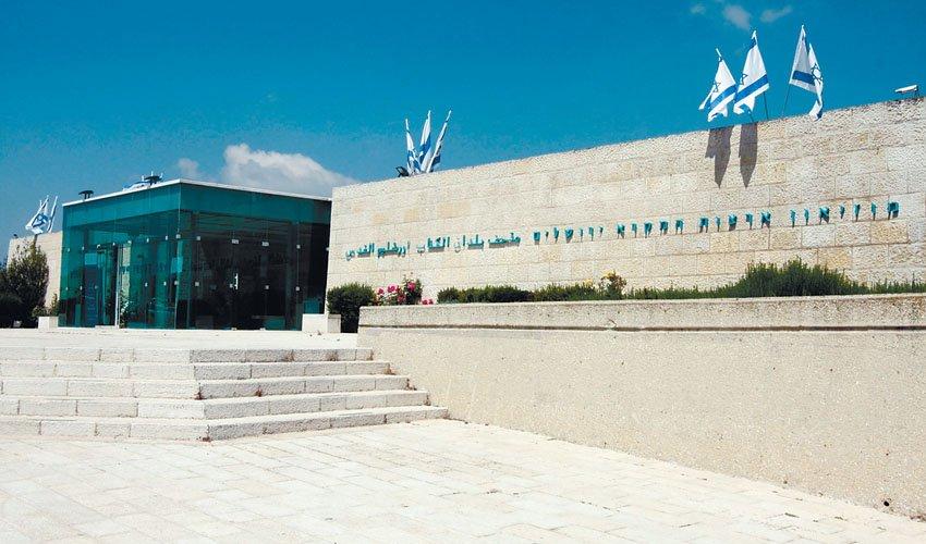 מוזיאון ארצות המקרא (צילום: מגד גוזני)